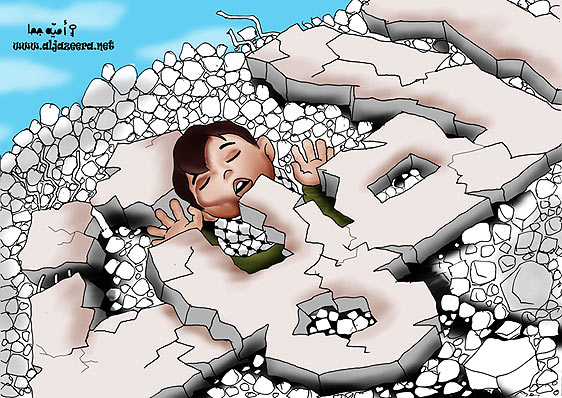 Un niño palestino yace sepultado por la palabra 'Silencio', en referencia al silencio internacional.