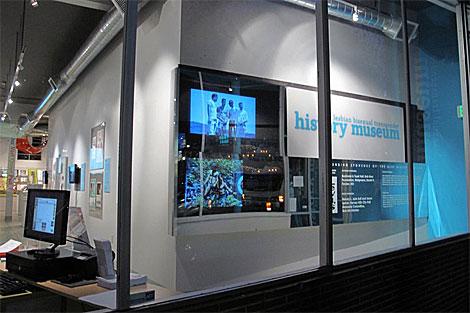 Museo de Historia GLBT.   glbthistory.org