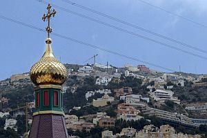 Vista de la cúpula dorada de la iglesia. (Foto: EFE)