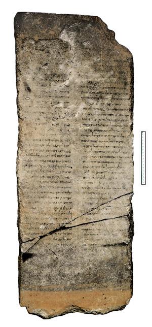 La tablilla de David Jeselshon que ha permitido la interpretación de Israel Knhol. (Foto: REUTERS)