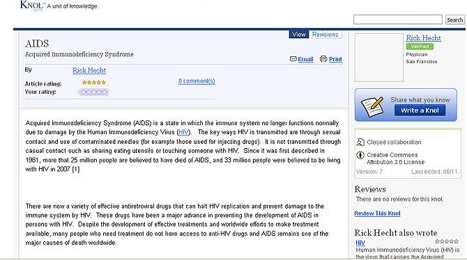 Una página de Knol dedicada al SIDA.