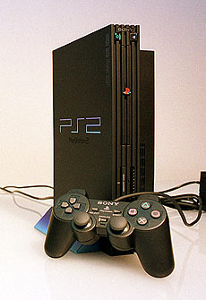 La PS2 (Foto: AP)