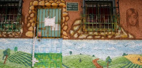 Fachada del bar 'El Pilar', propiedad de la víctima. | Alberto Di Lolli