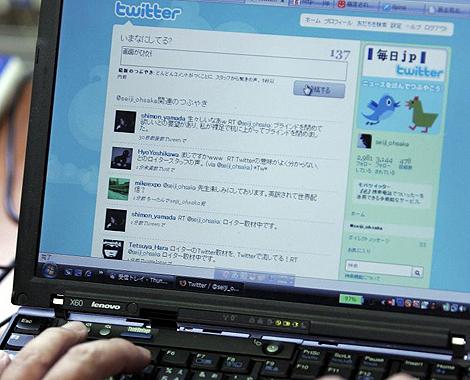 Un ordenador portatil, con la página japonesa de Twitter en pantalla. | Reuters