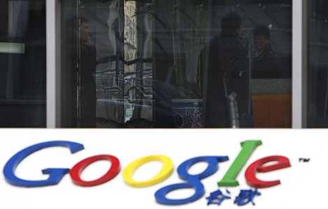 Oficinas de Google en China. | AP