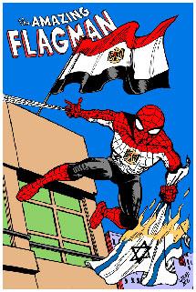 Caricatura de Carlos Latuff