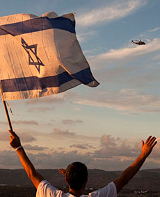 Shalit aterriza en Mitzpe Hila. AFP