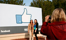 sede de Facebook, en California. | Afp