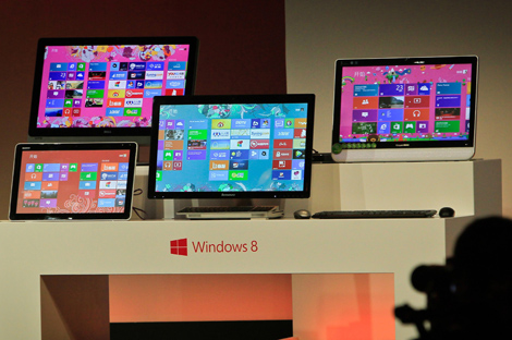 Windows 8 estará disponible para tabletas y ordenadores de escritorio. | Afp