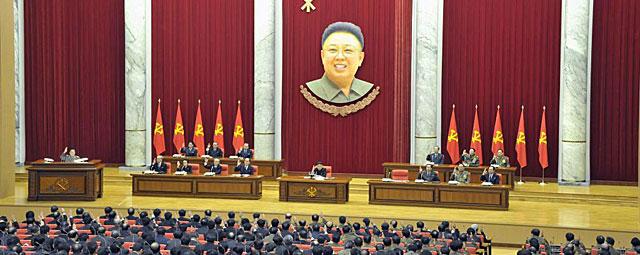 Imagen oficial de un pleno del Partido Único de los Trabajadores en Pyongyang. | KCNA/Efe