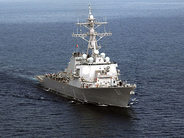 El destructor estadounidense USS Ramage, actualmente en el Mediterráneo. | Reuters