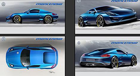 FERIA INTERNACIONAL DEL AUTOMOVILISMO,AUTOS TUNING-http://estaticos03.cache.el-mundo.net/elmundomotor/imagenes/2013/06/10/coches/1370864470_0.jpg