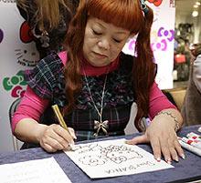 Yuko Yamaguchi, diseñadora de Hello Kitty. | ELMUNDO.es