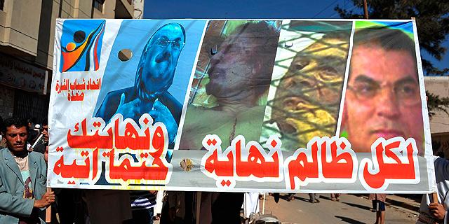 Los cuatro dictadores derrocados: Saleh, Gadafi, Mubarak y Ben Ali.   AFP
